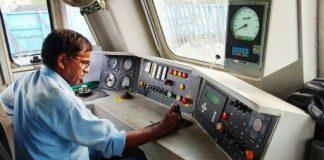 Assistant Loco Pilot Means